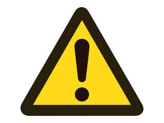 J.G.C. 日本緑十字社 PL警告ステッカー 警告 注意 危険 サービス 新着セール 50mm三角 10枚組 202001