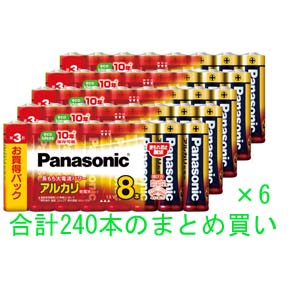 Panasonic/パナソニック LR6XJ/8SW アルカリ乾電池単3形240本まとめ買い 【drycellset】