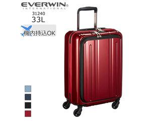 EVERWIN/エバウィン 31240 Be Light 機内持ち込み可 フロントオープン スーツケース 【30L】(ワインレッド) キャリー 小型 Sサイズ