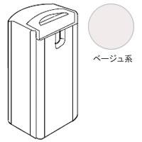 SHARP シャープ 至高 加湿機用 ベージュ系 タンク 2794210104 ◇限定Special Price
