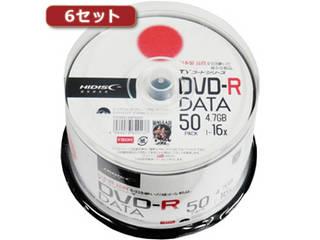 HIDISC/ハイディスク HI DISC 【6セット】 DVD-R(データ用)高品質 50枚入 TYDR47JNP50SPX6