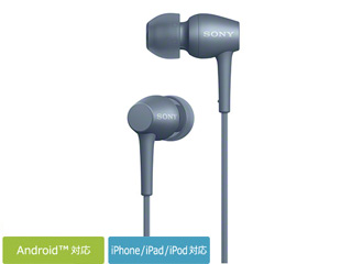 SONY/ソニー IER-H500A-L(ムーンリットブルー) h.ear in 2 密閉型インナーイヤーレシーバー