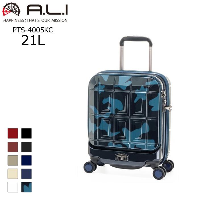 A.L.I/アジア・ラゲージ PTS-4005KC PANTHEON コインロッカーサイズ フロントオープン キャリー 【21L】(ネイビーカモフラージュ) スーツケース 機内持ち込み可 小型 Sサイズ LCC
