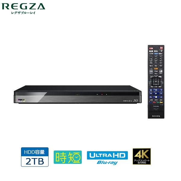 TOSHIBA/東芝 DBR-UT209 REGZA/レグザブルーレイ 2TB ブルーレイディスクレコーダー