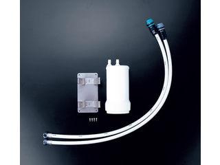 KVK/ケーブイケー 浄水器本体一式セット Z38450