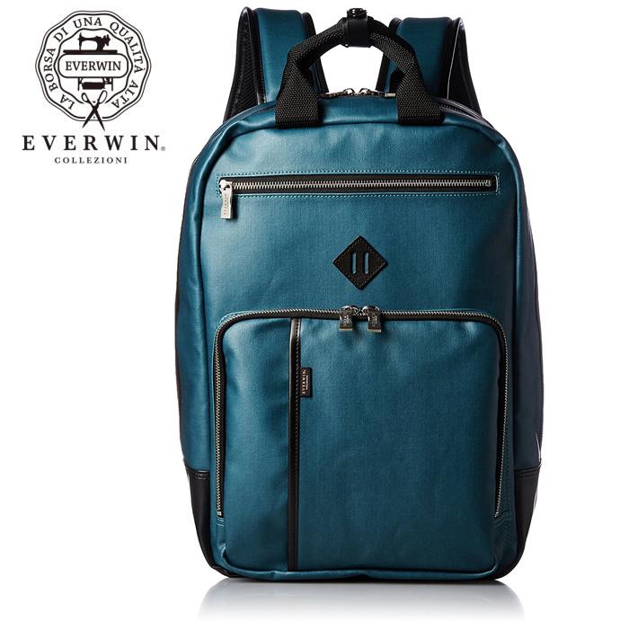 EVERWIN/エバウィン 21596 メンズ 高撥水ビジネスリュック (ブルー)