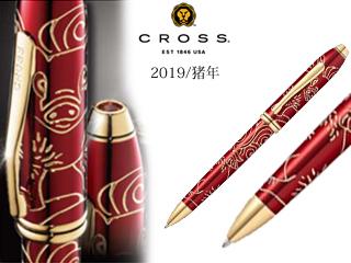 CROSS/クロス ボールペン■イヤーオブザシリーズ【2019干支/亥/イノシシ】■スワロフスキー(R)クリスタル