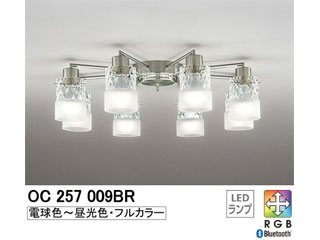 ODELIC OC257009BR CONNECTED LIGHTING LEDシャンデリア 【~10畳】【Bluetooth対応】リモコン別売