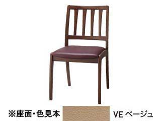 KOIZUMI/コイズミ 【SELECT BEECH】 縦ラダー PVCレザー 木部カラーウォルナット色(WT) KBC-1225 WTVE ベージュ 【受注生産品の為キャンセルはお受けできません】