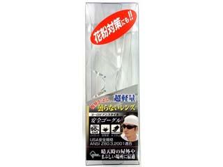 """TAKASHIBA 高芝ギムネ製作所 注文後の変更キャンセル返品 DIA T"""" メーカー公式ショップ スタイル No.2722-T EU 安全ゴーグル"""