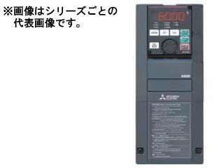 MITSUBISHI/三菱電機 【代引不可】FR-A820-0.75K-1 インバータ 200Vクラス 標準構造品 FMタイプ 【0.75K】