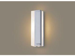 Panasonic/パナソニック LGWC80445LE1 LEDポーチライト シルバーメタリック【電球色】【右側遮光】【明るさセンサ付】