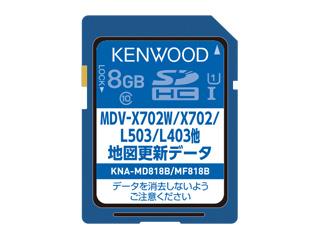 KENWOOD/ケンウッド KNA-MD818B 地図更新SDカード
