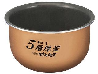Panasonic/パナソニック IHジャー炊飯器用内釜  ARE50-E17
