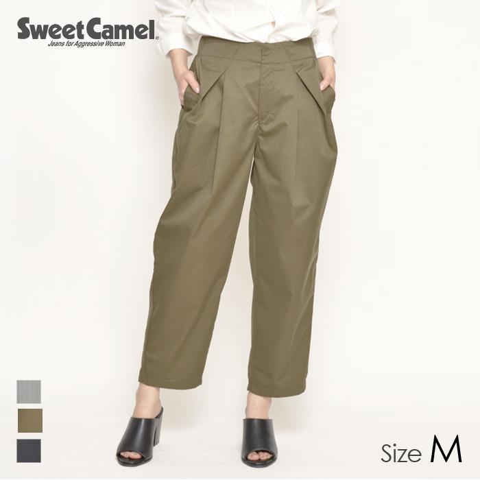 Sweet Camel/スウィートキャメル クールマックス クロップド 立体ワイドボールパンツ (86 オリーブ/サイズM) CA6284