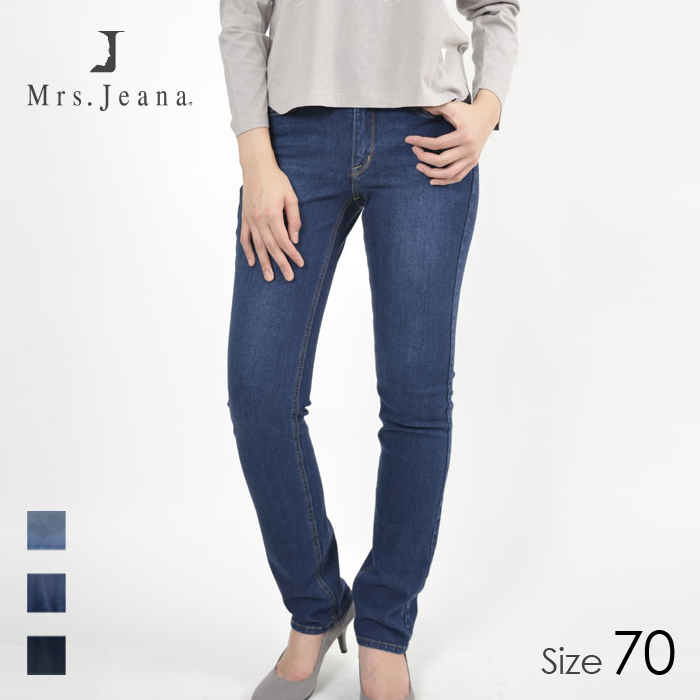 Mrs.jeana/ミセスジーナ レディース 2wayストレッチ ストレート デニム パンツ (R5 濃色USED/サイズ70) MJ4472