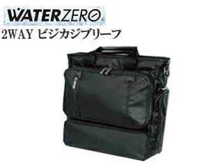 A.L.I/アジア・ラゲージ WTZ-3191-BK WATER ZERO 耐水 2WAY ビジカジブリーフバッグ (ブラック) メンズ ビジネス 撥水 防水 PC パソコン