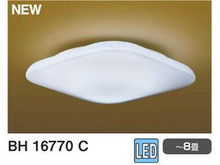 KOIZUMI/コイズミ BH16770C LEDシーリングライト 【~8畳】