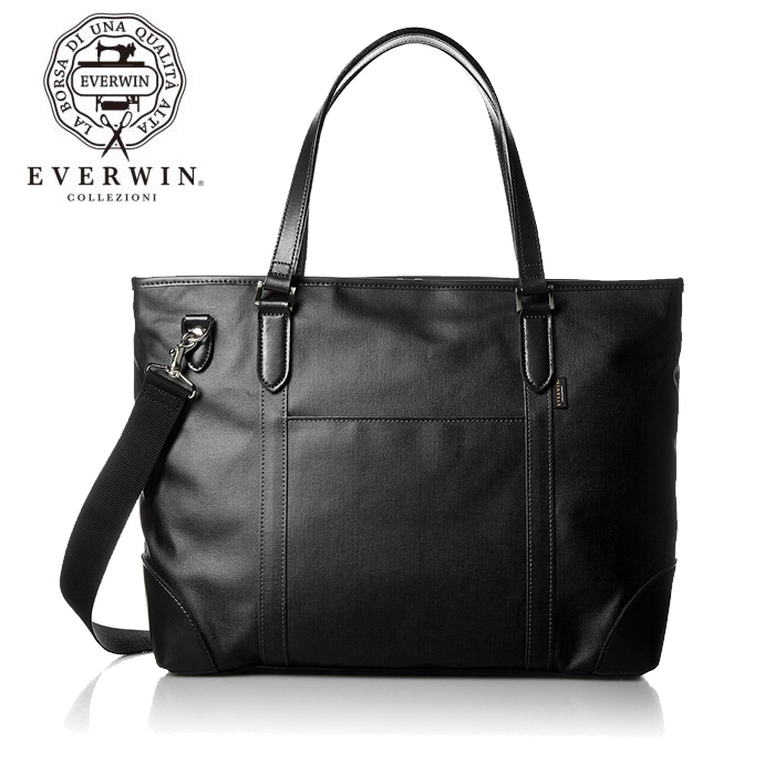 EVERWIN/エバウィン 【納期9月以降】21587 メンズ 高撥水ビジネストートバック (ブラック)