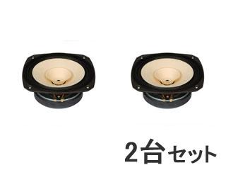 FOSTEX/フォステクス 【2台セット!】 スピーカーユニット FE206En 20cmフルレンジ