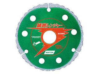 SAINT-GOBAIN/サンゴバン NORTON ダイヤモンドカッター 鋳鉄レンジャー125x2.2x22 221005-70001