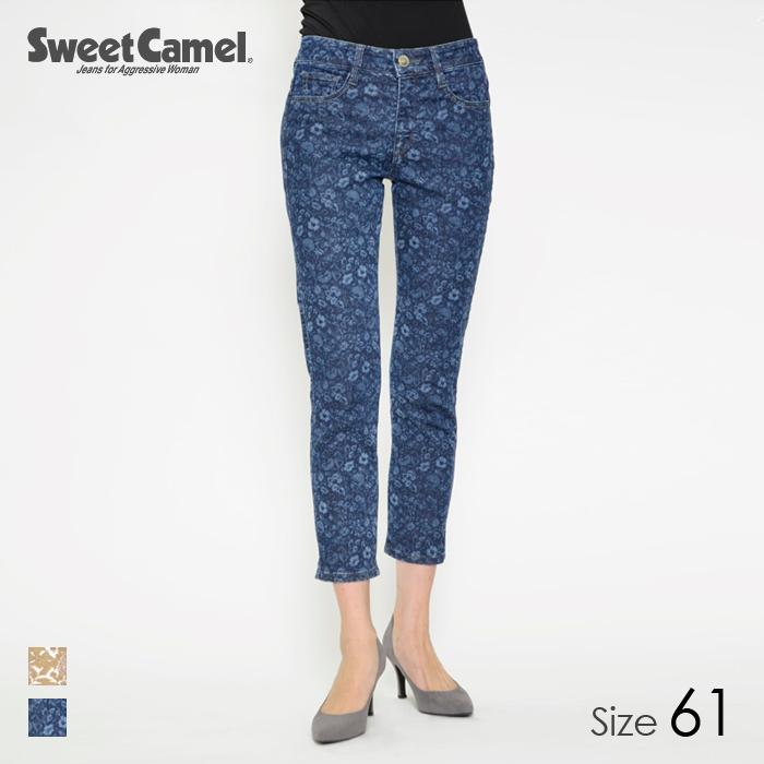Sweet Camel/スウィートキャメル レディース リバティプリントテーパードパンツ (R5=RACHEL濃色加工色/サイズ61) CA6442 LIBERTY/リバティ