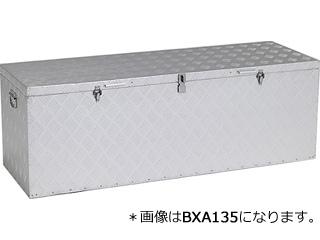 ALINCO/アルインコ 【代引不可】万能アルミボックス BXA BXA150