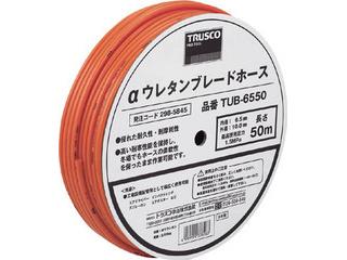 TRUSCO/トラスコ中山 αウレタンブレードホース 8.5X12.5mm 50m ドラム巻 TUB-8550