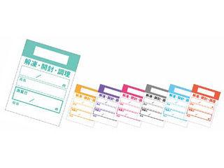 AOTO/アオト印刷 キッチンペッタ(100枚綴・100冊入)/ウィークリー ブラック
