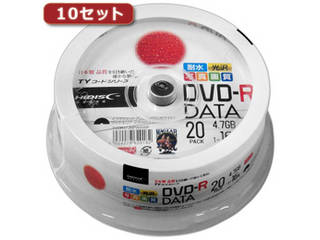 HIDISC/ハイディスク 【10セット】HI DISC DVD-R(データ用)高品質 20枚入 TYDR47JNPW20SPX10