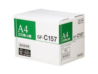 CANON/キヤノン 4044B006 GF-C157 A4 FSCMIX SGS-COC-001433