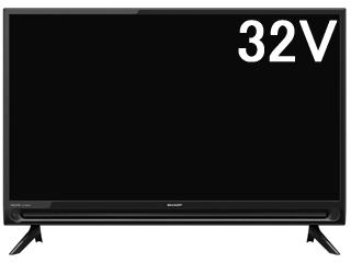 SHARP/シャープ 2T-C32AC2 AQUOS/アクオス 32V型液晶テレビ 【東京・神奈川・千葉・埼玉のみ配送可能】
