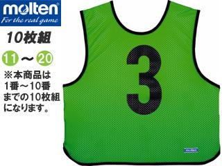 molten/モルテン GB0213-KG ゲームベスト 10枚組 (蛍光グリーン) 【11~20番】
