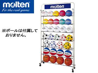 molten/モルテン DS110 ボールスタンド