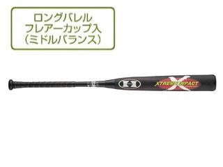 HI-GOLD/ハイゴールド UBT-0084L-BK エクストリームインパクト [ロングバレル フレアーカップ入(ミドルバランス)]【84cm】