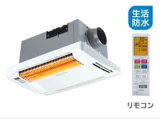 【アウトレット品】日立リビングサプライ HBK-1210ST 浴室乾燥暖房機 ゆとらいふ 【天井埋込タイプ】