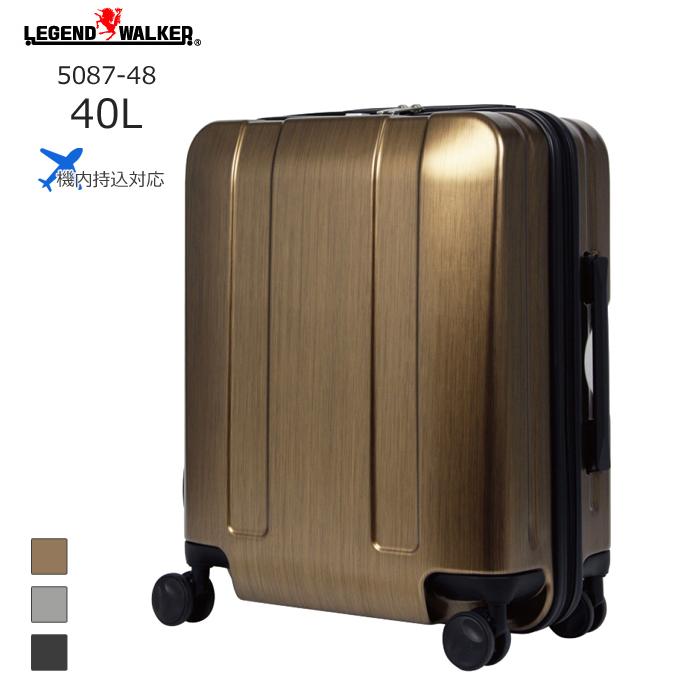 LEGEND WALKER/レジェンドウォーカー 5087-48 機内持ち込み可 大容量スーツケース (40L/メタリックゴールド) T&S(ティーアンドエス) 旅行 スーツケース キャリー 機内持ち込み 小さい 国内 Sサイズ 軽い