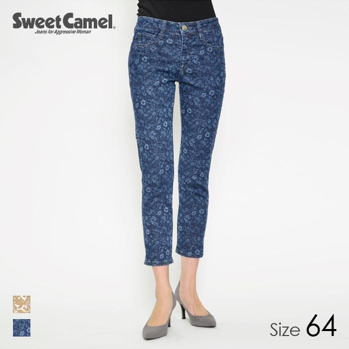 Sweet Camel/スウィートキャメル レディース リバティプリントテーパードパンツ (R5=RACHEL濃色加工色/サイズ64) CA6442 LIBERTY/リバティ