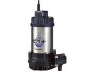 Kawamoto/川本製作所 排水用樹脂製水中ポンプ(汚水用) WUP3-506-0.4T4G