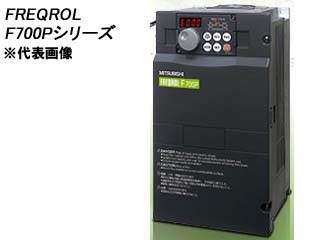 MITSUBISHI/三菱電機 【代引不可】FR-F740P-1.5K ファン・ポンプ用インバータ FREQROL-F700P(3相400V)