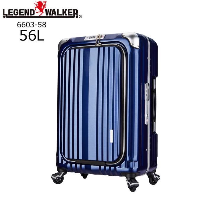 LEGEND WALKER/レジェンドウォーカー 6603-58 静音タイプ縦型ビジネスキャリー 【56L】(ネイビー) 旅行 スーツケース