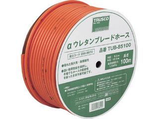 TRUSCO/トラスコ中山 αウレタンブレードホース 8.5X12.5mm 100m ドラム巻 TUB-85100