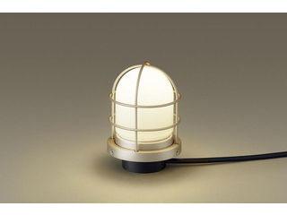 Panasonic/パナソニック LGW45810Z 地中埋込型 LED(電球色)アプローチスタンド スティック付 プラチナメタリック