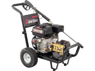 WAKITA/ワキタ 【代引不可】高圧洗浄機エンジンタイプ HPW1513E