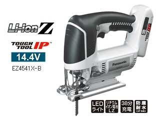 Panasonic/パナソニック 充電ジグソー(本体のみ) EZ4541X-B