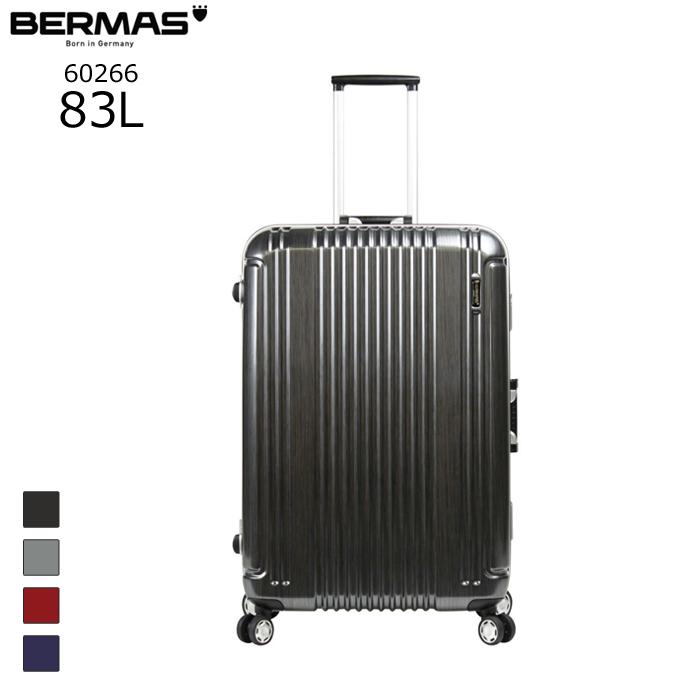 BERMAS/バーマス 60266 PRESTIGE/プレステージ 軽量 スーツケースフレームタイプ 【83L】(ブラックヘアライン)
