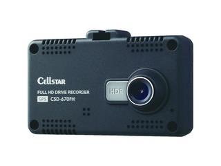 【組立・輸送等の都合で納期に4週間以上かかります】 CELLSTAR/セルスター工業 【代引不可】ドライブレコーダー CSD-670FH