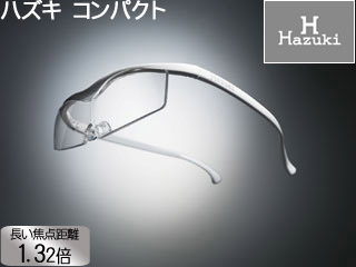Hazuki Company/ハズキ 【Hazuki/ハズキルーペ】メガネ型拡大鏡 コンパクト 1.32倍 クリアレンズ 白 【ムラウチドットコムはハズキルーペ正規販売店です】