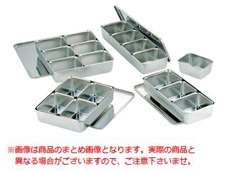※6ヶ入のみの単品販売です。 AG18-8普及型調味料入6ヶ入