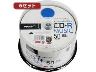 HIDISC/ハイディスク HI DISC 【6セット】 CD-R(音楽用)高品質 50枚入 TYCR80YMP50SPX6
